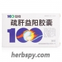 Shugan Yiyang Capsules for functional impotence and mild arterial insufficiency impotence